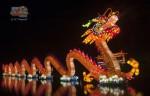 Китай. Дракон