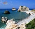 Кипр. Бухта Афродиты